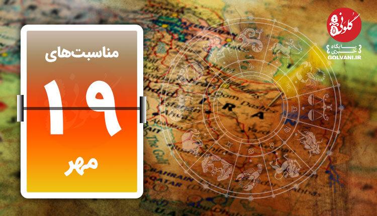 زادروز محمدرضا شفیعی کدکنی امروز است