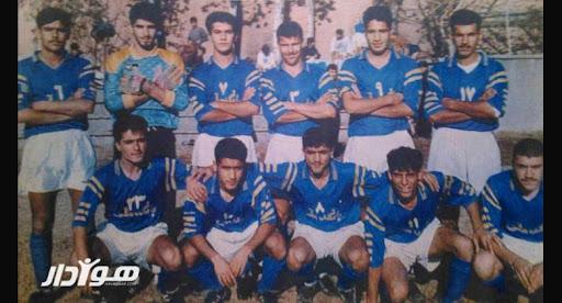 تیم جوانان تهران