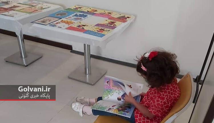کتابخوانی کودک و نوجوان