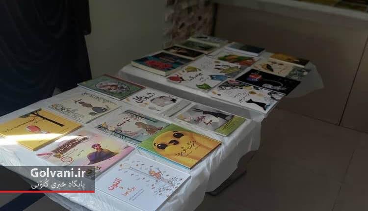 کتابهای کودک و نوجوان
