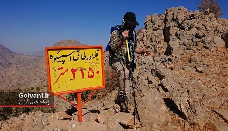 قله ورطاق خرم آباد مسیری که سخت و نفسگیر است