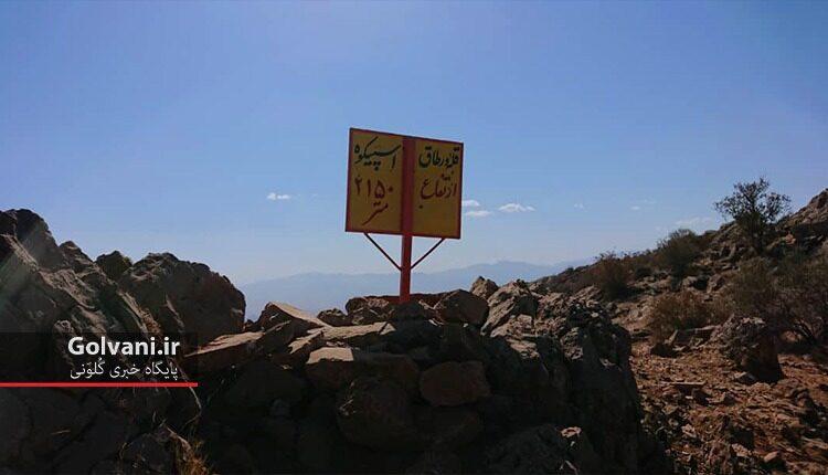 قله ورطاق