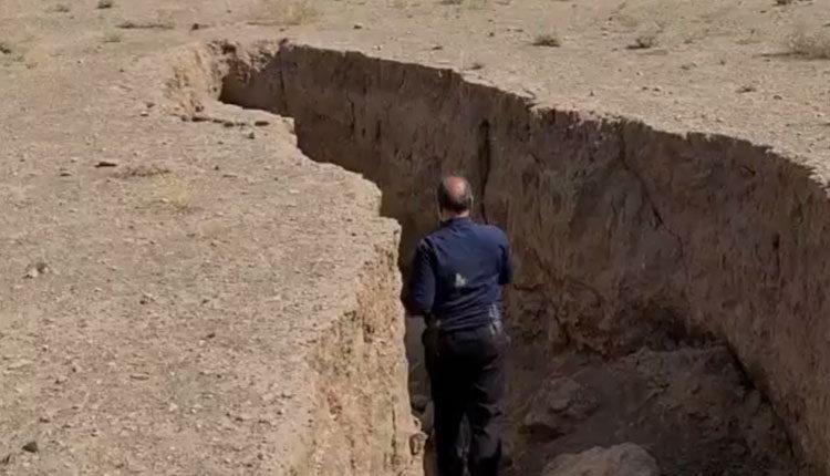 خندق های تونلی دشت طاهرآباد کاشان و احتمال خطرآفرینی